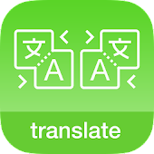 Translate Box: translations from all translators