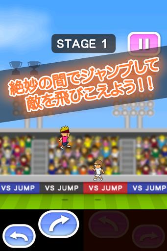 トニーくんの対戦ジャンプ