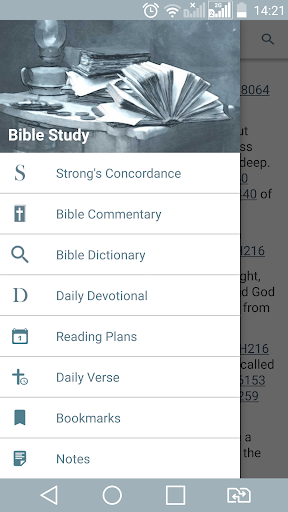 Bible Study - Dictionary, Commentary, Concordance! 2.1.0 screenshots 1