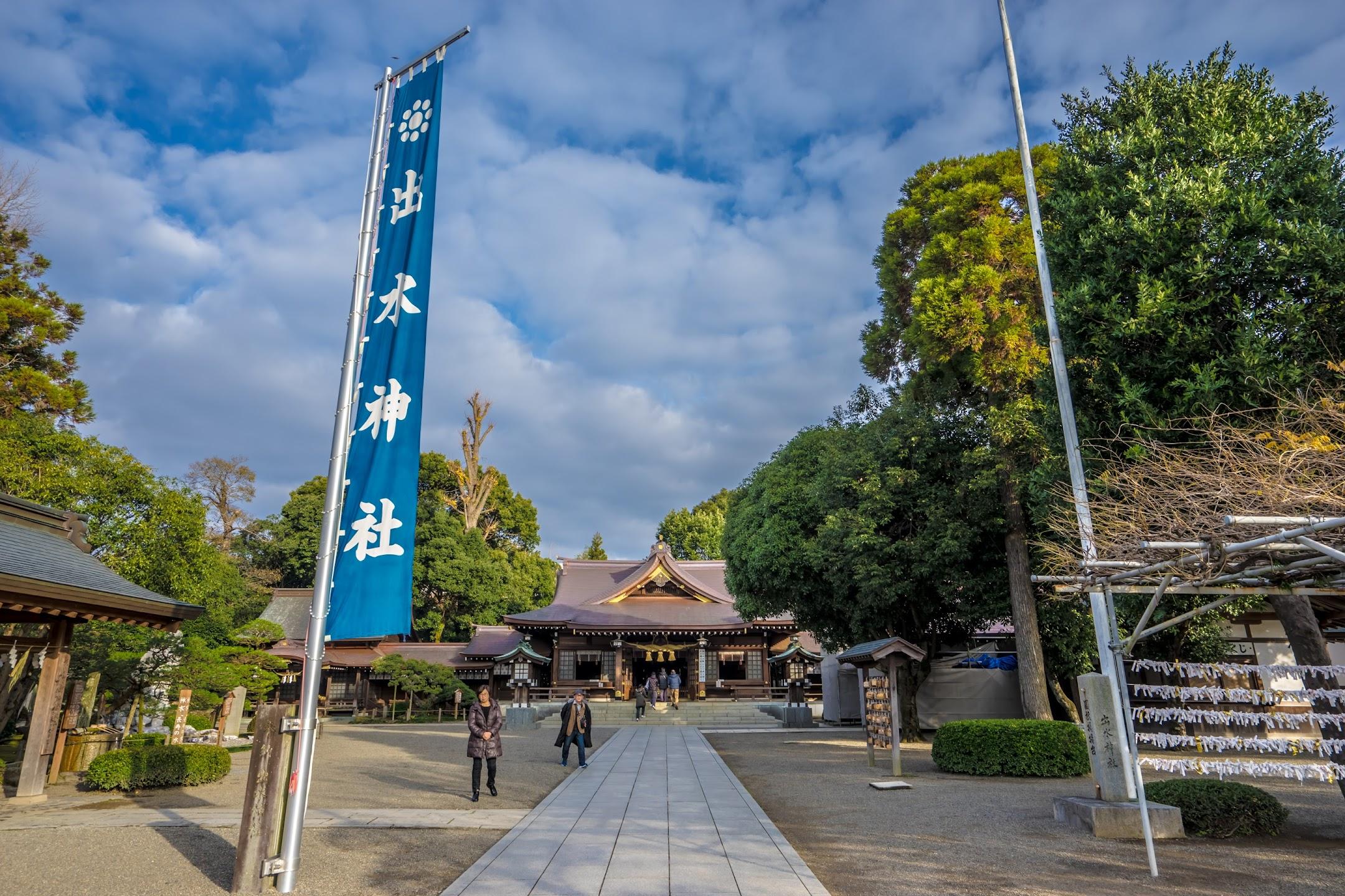 水前寺成趣園 出水神社1