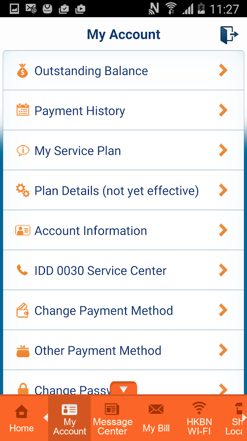HKBN My Account App- screenshot