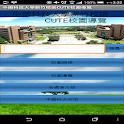 CUTE校園導覽 icon
