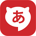 Hiragana Quest: Learn Japanese Alphabet icon