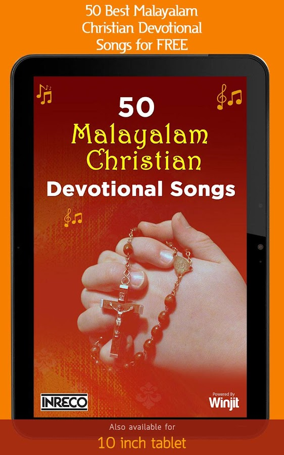 Lyric powerful christian song lyrics : 50 Malayalam Christian Songs - Android Apps on Google Play