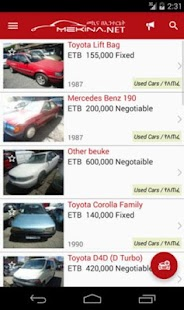 Mekina.net - Cars in Ethiopia- screenshot thumbnail