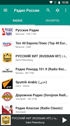 Radio Russia FM 8.4 screenshots 1