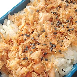 Salmon furikake (or Sake flakes).