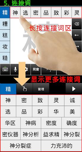 玩免費工具APP|下載精品汉笔(优雅手写) app不用錢|硬是要APP