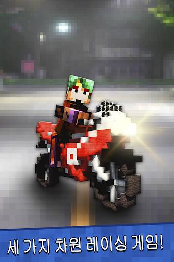 마인 크래프트 슈퍼 바이크 - 픽셀 오토바이 게임