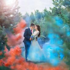 Wedding photographer Mariya Tyurina (FotoMarusya). Photo of 03.08.2018