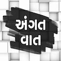 Angat Vaat - Gujarati Status - Gujarati Suvichar icon