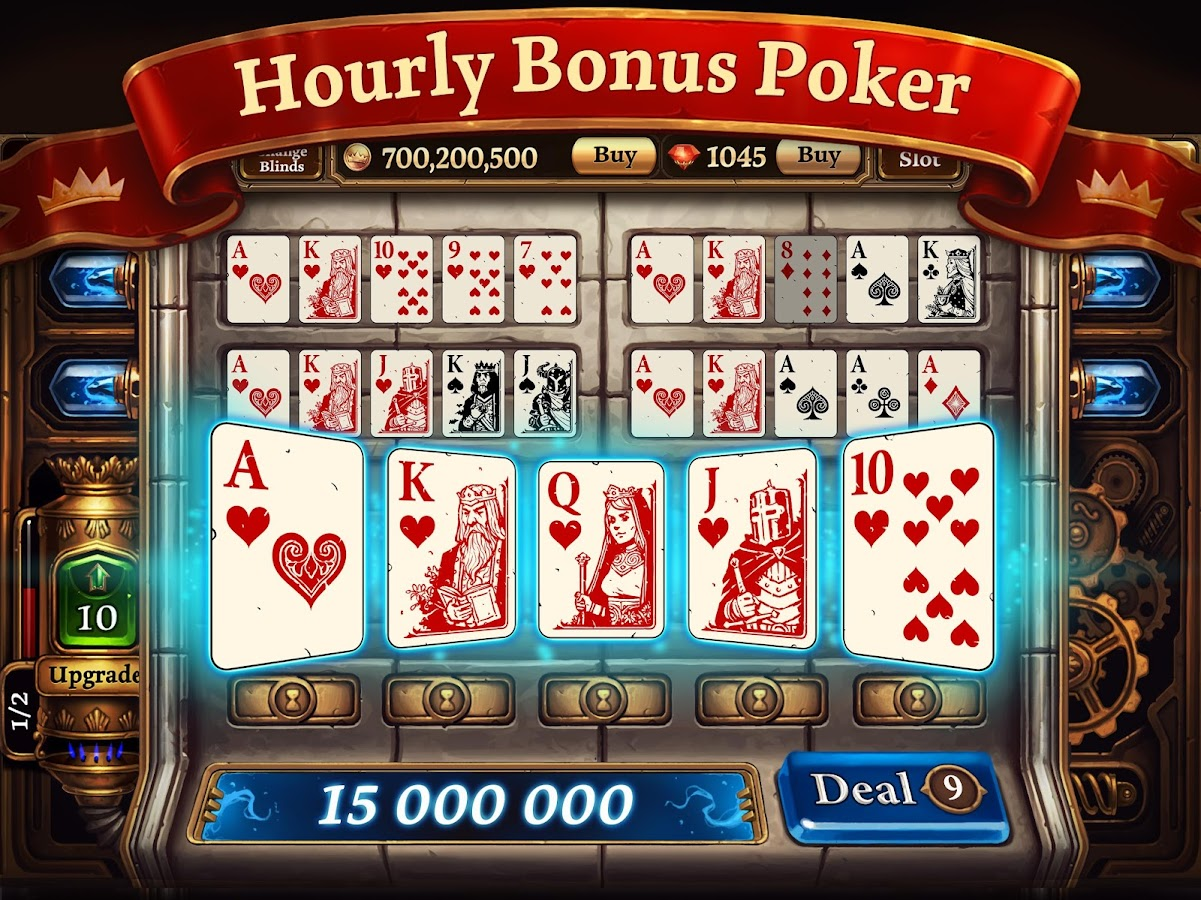 Scatter HoldEm Poker - Texas Holdem Online Poker- screenshot