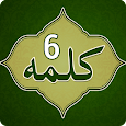 6 Kalma - Six Kalma of Islam with Urdu translation apk