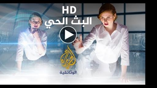 Arabic Live TV 4.2 screenshots 9
