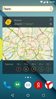 Форум навигатор яндекс 4pda