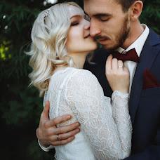 Wedding photographer Mariya Lembrikova (Lemb24). Photo of 25.07.2017