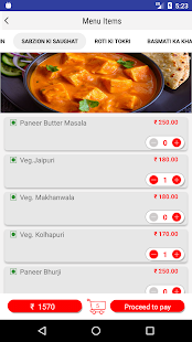 Naaz Restaurant- screenshot thumbnail