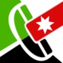 دليل الهاتف الاردني icon