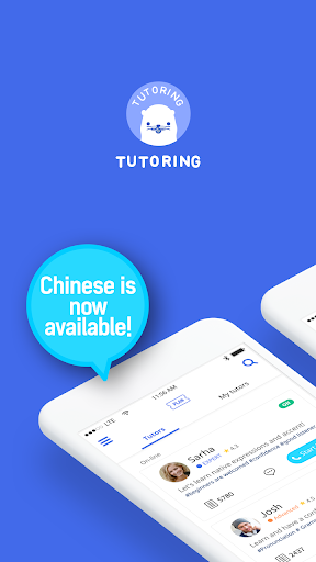 Screenshot for Tutoring | Private English Lesson in Hong Kong Play Store