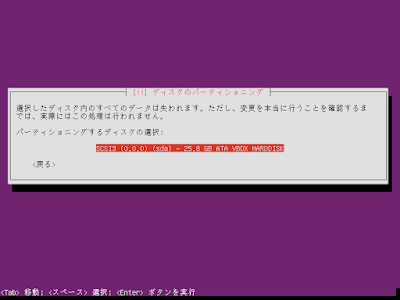 ubuntu_15
