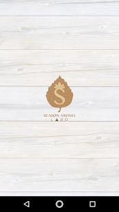 Download SEASON AROMA LABO For PC Windows and Mac apk screenshot 1