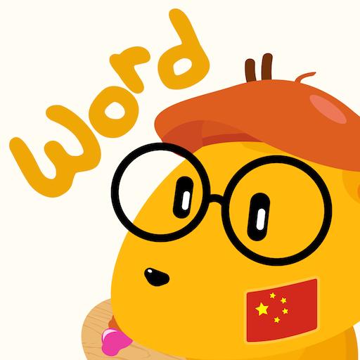 Learn Mandarin Chinese HSK Words - LingoDeer Icon