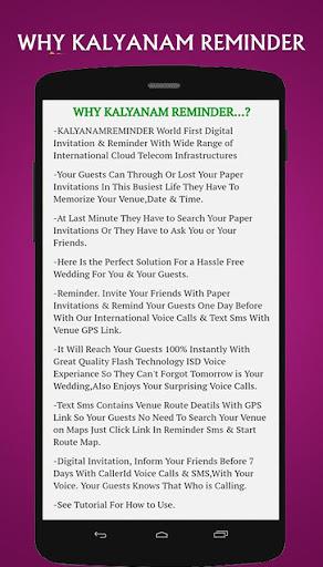 Digi inviter kalyanam reminder apk download only apk file for android digi inviter kalyanam reminder stopboris Images