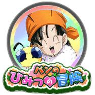 パン(GT)(ハニー)