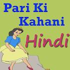 Pari Ki Kahani in HINDI icon