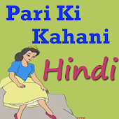 Pari Ki Kahani in HINDI
