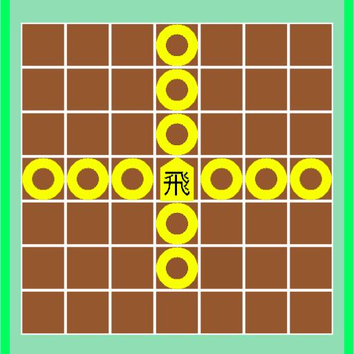将棋駒の動かし方を覚えよう! 棋類遊戲 App LOGO-硬是要APP