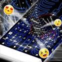 Visão do raio X do teclado icon