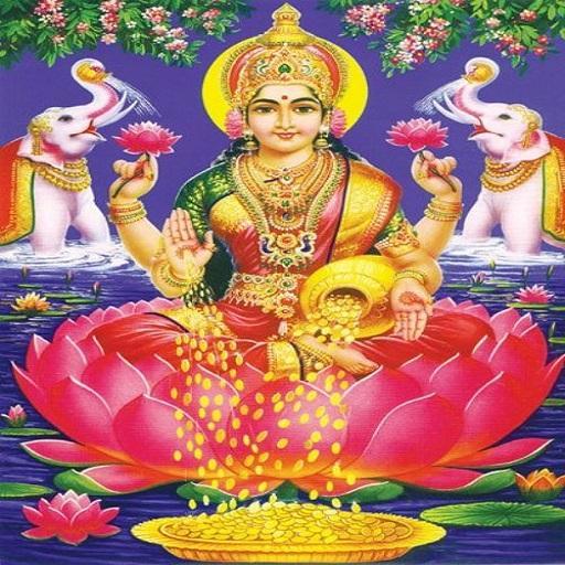Dhan Laabh Maha Laxmi Mantra - App su Google Play