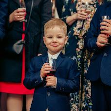 Wedding photographer Natalia Radtke (nataliaradtke). Photo of 06.05.2018