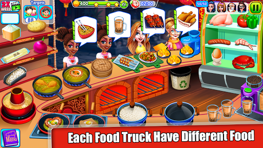 Cooking Express : Star Restaurant Cooking Games  screenshots 8