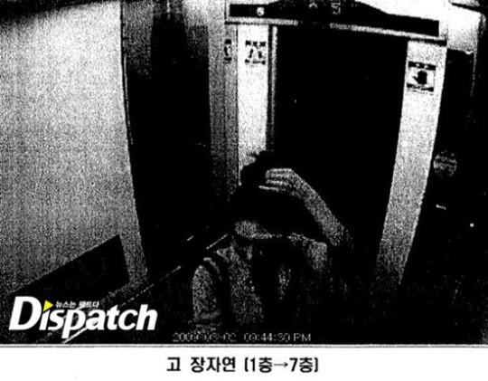 dispatch jang ja yeon 10