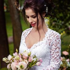 Wedding photographer Olga Kozchenko (OlgaKozchenko). Photo of 24.04.2018