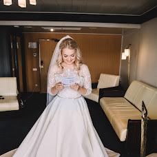 Wedding photographer Irina Gricay (Gritsay). Photo of 26.09.2018