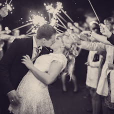 Wedding photographer Vladimir Smetana (Qudesnickkk). Photo of 13.09.2015