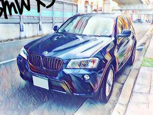 X3 WX30 XDrive 2.8i ハイラインのカスタム事例画像 NYUさんの2018年12月13日22:34の投稿