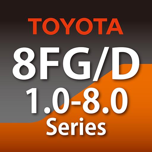 8FG/D 遊戲 App LOGO-硬是要APP