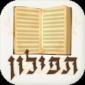 Tfilon - A free smart Siddur icon