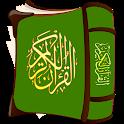 وصلة كلمات القرآن icon