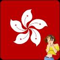 Online Radio - Hong Kong icon