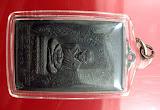 เหรียญ หลวงปู่เผือก วัดสาลีโขภิตาราม อ.ปากเกร็ด จ.นนทบุรี เนื้อทองแดงรมดำ พิมพ์ใหญ่ ปี ๒๕๑๔