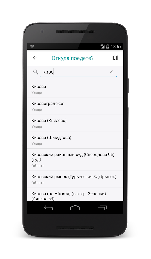 Минимум- screenshot