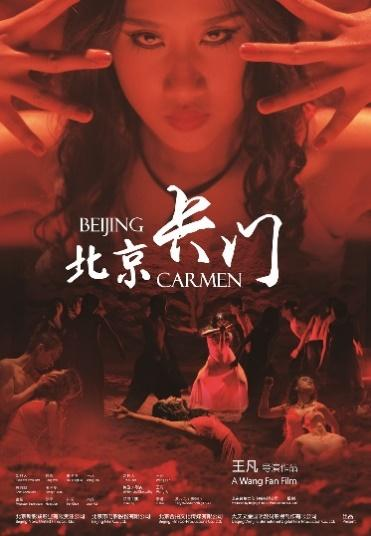 C:\Users\Lucy\AppData\Local\Microsoft\Windows\INetCache\Content.Word\Beijing Carmen-Poster.jpg