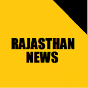 Rajasthan news in hindi,light app
