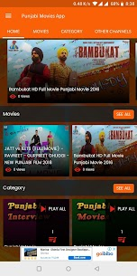 Punjabi Movies 2019 App Download For Android 3