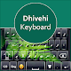 Download Dhivehi keyboard For PC Windows and Mac